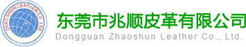 兆順logo