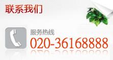 www68399.com皇家赌场