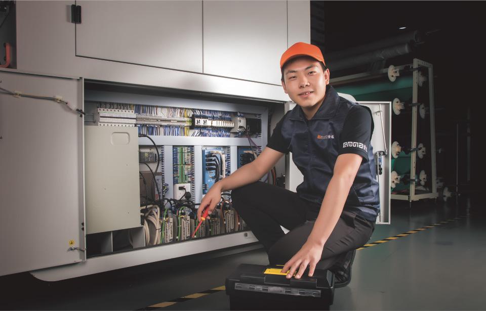設備維護,技術升級