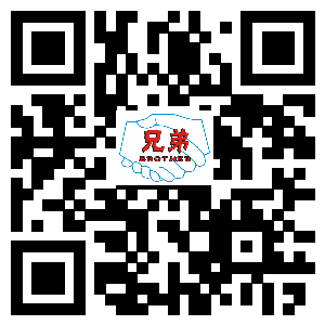Scan your mobile site