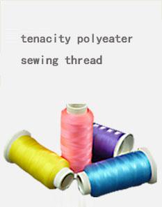 High-strength polyester thread