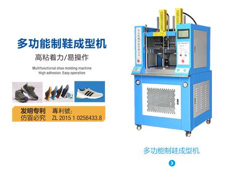 天元机械科技有限公司